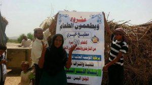472 300x168 المطبخ الخيري الرابع يدشن خدماته لإطعام النازحين في محافظة حجة