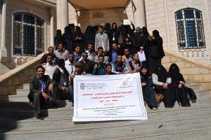 489 300x200 اختتام الدورة التدريبية الثانية حول حماية الاطفال في مناطق النزاعات بصنعاء