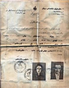 5(4) فيسبوك يجمع عربية مع عائلتها بعد فراق 45 عاماً