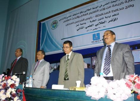 5(7) تدشين فعاليات المؤتمر الطلابي العلمي الثاني في جامعه تعز