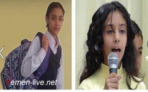 511 300x186 طالبة يمنية ترفض ارتداء الحجاب وتوجه رسالة الى وزير التربية والتعليم (صورة) !