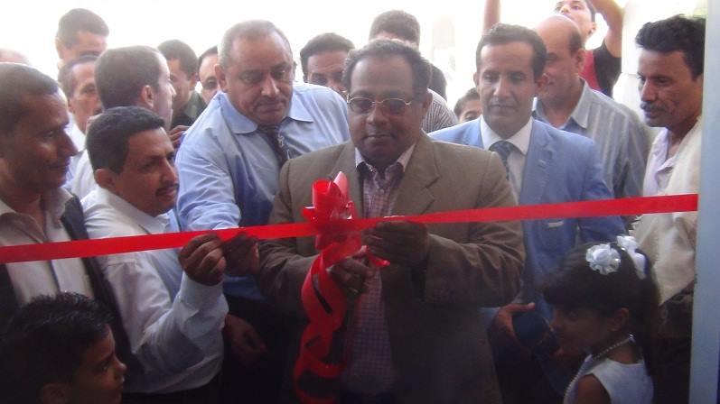 528 محافظ الحديدة يفتتح مشروعين صحيين بمديرية الحالي