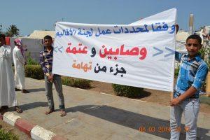 530 300x200 وقفة إحتجاجية للمطالبة بإعتماد وصاب وعتمة محافظة ضمن أقليم تهامه  صور