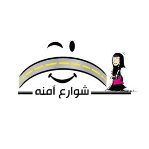 534431 454570761278248 807401762 n 300x300 صنعاء :  بدء اعمال المؤتمر الأول لمناهضة التحرش الجنسي في شوارع اليمن