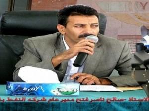 540 300x223 شركة النفط اليمنية فرع الأمانة الأعلى كفاءة في إدارة المهام