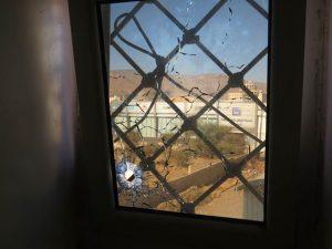 5510 300x225 صنعاء : تعرض مبنى جمعية الإحسان فرع صنعاء لاعتداء مسلح من قبل مسلحين مجهولين