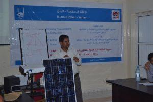 5517 300x200 الإغاثة الأسلامية تدرب 20 شاباً بمهارات تركيب منظومات الطاقة الشمسية بالحديدة