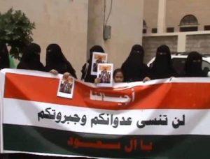 طلاب ومعلمو المعهد الوطني للعلوم الادارية بالحديدة ينظمون وقفة احتجاجية تنديدا باستمرار العدوان السعودي