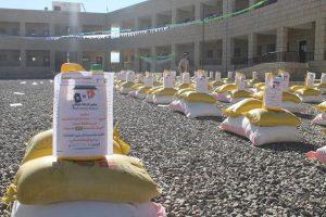 567 300x200 عمران : برنامج الاغاثة الوطني يوزع 500 سلة غذائية للنازحين والمتضررين