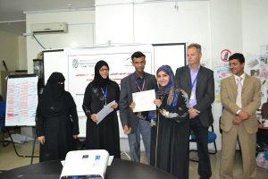 568 300x200 صنعاء : إختتام دورة تدريبية في مجال حماية الأطفال والمساحات الصديقة