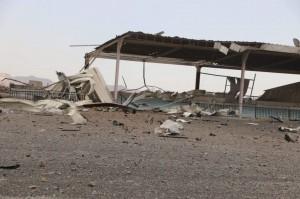 570 300x199  طيران العدوان السعودي يقصف منصة الاحتفالات بميدان السبعين بصنعاء