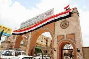 6(1)  اليمن يحجب المواقع الالكترونية اليمنية التي تنشر الفيلم المسيء للرسول