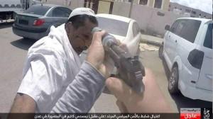 628 300x168 داعش يتبنى اغتيال ضابط متقاعد في عدن