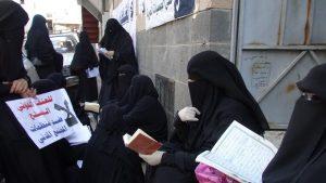 718 300x169 صنعاء : وقفة احتجاجية امام جمعية التقوى رفضاً لاستمرار تمركز ميليشيات الحوثين في مبناها والمطالبة بتسليمه