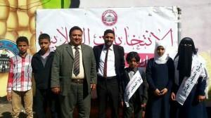 719 300x168 صنعاء : مدارس الغد المشرق الاهلية تقيم انتخابات المجالس الطلابية