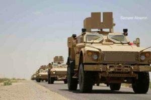 723 300x199 العفو الدولية تدعوا الى وقف تزويد التحالف بقيادة السعودية بالسلاح