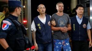 735 300x168 قراصنة أوروبيون يسرقون 2.5 مليون دولار من ماكينات صرف آلي في تايوان