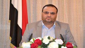 736 300x171 رئيس المجلس السياسي الأعلى يوجه خطابا بمناسبة عيد الأضحى