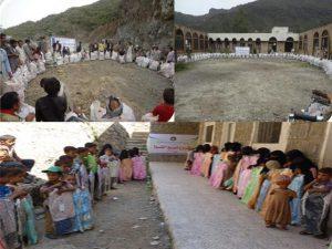 771 300x225 ريمة : 2150 أسرة استفادت من مشاريع جمعية الإصلاح الرمضانية  والمسوري يدعو لدعم مشروع الأضاحي