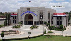 773 300x174 حزب التحرير : يحدد موقفه من حكومة بحاح ويكشف تفاصيل خطيرة