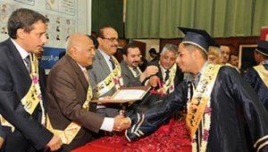 77771 300x171 صنعاء : إقرار الـ 29 من سبتمبر الجاري موعداً لتكريم أوائل الثانوية العامة