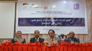781 300x168 صنعاء : شركاء المستقبل تختتم الورشة التدريبية المتعلقة بتعزيز قدرات النساء اليمنيات لصنع تغيير إيجابي