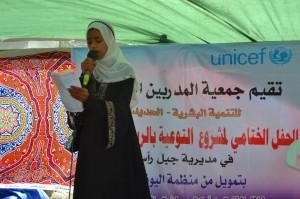 854de62f ad91 41ba ae52 2855db929677 300x199 جمعية المدربين اليمنيين تختتم مشروع التوعية بالرسائل السلوكية بمديرية جبل رأس بالحديدة