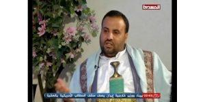 الصماد: كل تفاهمات وقف العدوان على اليمن باءت بالفشل