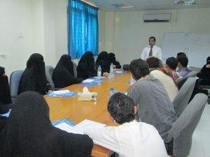 882 300x225 جمعية تمكين للتنمية تدرب منظمات المجتمع المدني مهارات تكوين العلاقات العامة بالحديدة