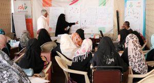 968b49be 566a 407d ad20 b658a01d3556 300x163 مؤسسة بادر تدشن المرحلة الثانية للتدريب في مشروع تمكين المرأة