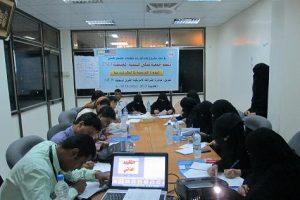 992 300x200 جمعية تمكين للتنمية تدرب منظمات المجتمع المدني مهارات تكوين العلاقات العامة بالحديدة