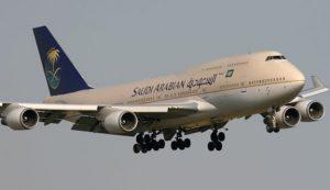 997 300x173 راكبة مصرية تهدد بـتفجير طائرة فى مطار جازان جنوب السعودية