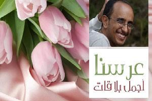 9999(1) أحد شباب الثورة بصنعاء يقيم عرسه بدون  قات