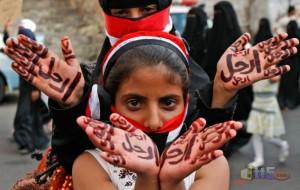 5 أعوام من الثورة ضد صالح .. ما الذي تغير ؟