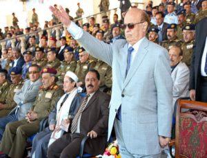 AK2T1f184a 300x230 رئيس الجمهورية يحضر حفل تخريج دورات متقدمة في قوات الأمن الخاصة