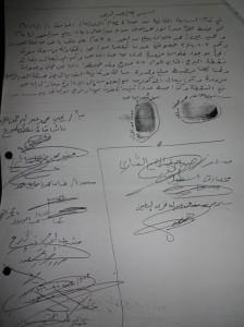 DSC00642 224x300 بالوثائق .. مصدر أمني بتعز يوضح: العملة المزورة المضبوطة في نقطة البرح 108 الف ريال يمني فقط