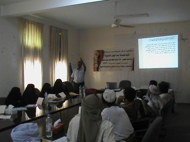 DSC00705 بدء ورشة عمل حول تمكين المرأة الريفية بمحافظة الحديدة