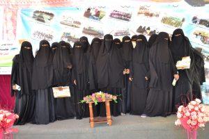 DSC 0029 300x200 مؤسسة المنار ومركز الأبداع يكرمان  33 إمرأة في مجال الخياطة والتطريز بالحديدة
