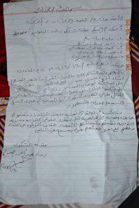 DSC 5380 200x300 فتاة تناشد وزيرة حقوق الأنسان بعد أن تعرضت للضرب والأعتداء من قبل عصابة مسلحة