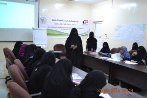 DSC 6609 300x200 مؤسسة بنات الحديدة تدرب موظفات القطاع العام والخاص لمناصرة مطالب النساء في وثيقة الحوار الوطني