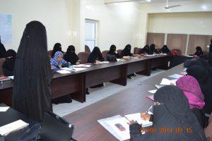 DSC 6615 300x200 مؤسسة بنات الحديدة تدرب موظفات القطاع العام والخاص لمناصرة مطالب النساء في وثيقة الحوار الوطني