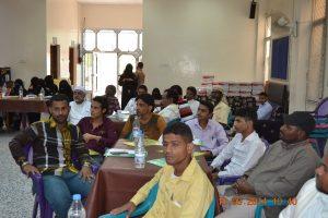 DSC 7061 300x200 مؤسسة بنات الحديدة تقيم منتدى حواري شبابي لتعزيز مشاركة المرأة في الحكم المحلي بالحالي بالحديدة