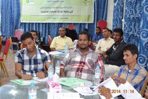 DSC 79141 300x200 الحديدة : مؤسسة برامج التنمية تدرب منظمات المجتمع المدني على متابعة الموازنة العامة للدولة