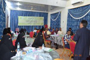 DSC 7920 300x200 الحديدة : مؤسسة برامج التنمية تدرب منظمات المجتمع المدني على متابعة الموازنة العامة للدولة