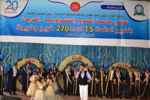 DSC 9276 300x200  جامعة العلوم والتكنولوجيا بالحديدة تحتفل بتخرج 270 طالباً وطالبة