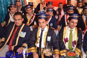 DSC 9299 300x200  جامعة العلوم والتكنولوجيا بالحديدة تحتفل بتخرج 270 طالباً وطالبة