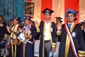 DSC 9317 300x200  جامعة العلوم والتكنولوجيا بالحديدة تحتفل بتخرج 270 طالباً وطالبة