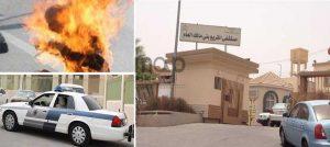 DetailsPage.aspx  300x134 شاب يصب الجاز على أمة ويشعل النار فيها في جريمة بشعة تهز السعودية ..