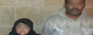 DetailsPage.aspx 1 300x112 في حالة غريبة .. مصريان يقتلان طفلتهما لكثرة صراخها !!