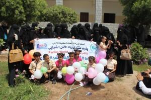 IMG 1814 1024x682 300x199 مبادرات شبابية تدعوا الى المصالحة ونشر السلام في الحديدة